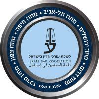 ביטול דמי החבר לשנת 2021 לשכת עורכי הדין