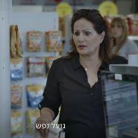 פרס מפעל חיים לשחקנית ענת פטלסקי