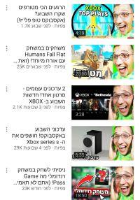 רייג' גיימינג צריך לעוף מהיוטיוב של אקסבוקס ישראל