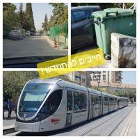 שכונת רסקו ירושלים-עידוד הפקדת תוכנית האב - חייבים לחדש ולהתקדם