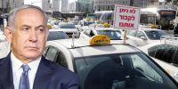 נהגי המוניות דורשים את תיקון המונה לערכים שנתקבלו בוועדת המחירים של הכנסת