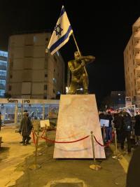 אומנות מחאה - גיבור ישראל