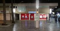 עצומה נגד סגירת סניף בנק הפועלים בקריית אליעזר