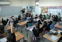 שינוי של אופי תוכנית הלמידה