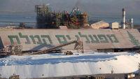 עצומה נגד מפעלי כיל ים המלח