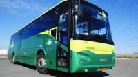 תחבורה ציבורית באפרת