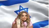 שטרישה תבוא לישראל (לנצח)
