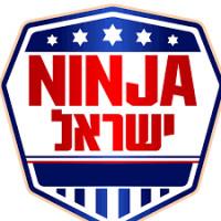להחזיר את נינג'ה ישראל ar