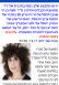 ערוצים 10 ו 22 לא ראויים לנהל את ערוץ הכנסת!