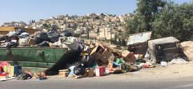 ברקת, הרחוב שלך נקי? כי שלנו לא! بركات، نظف القدس الآن!