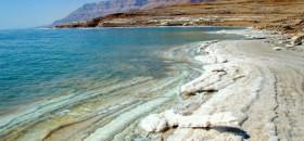 שמירה על ים המלח