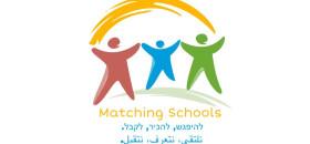 בתי ספר תאומים!