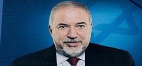 פסילת מפלגת ישראל ביתינו לבחירות לכנסת!