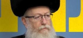 לפטר את שר הבריאות - מר יעקב ליצמן