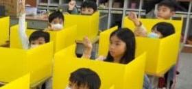 לא לחבישת מסכות בכיתות