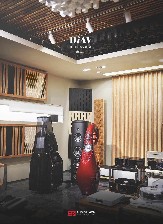 디아브 송정