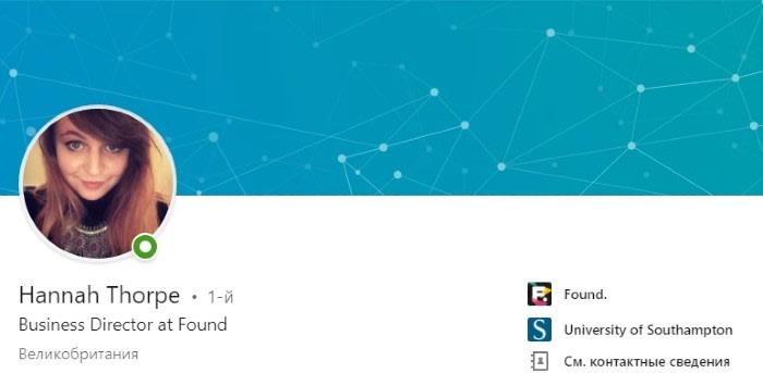 Hannah Thorpe LinkedIn Profile