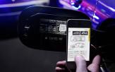 <p>Mercedes-Benz QR Rescue Code</p>