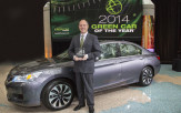 <p>Honda Accord Hybrid - Green Car Journal's 2014 Green Car of the Year</p>