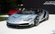 <p>Lamborghini Centenario Roadster</p>