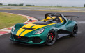<p>Lotus 3-Eleven Race version</p>