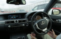 <p>Lexus GS with Highway Teammate Technology</p>