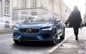 <p>Volvo S90 R-Design</p>