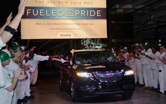 2014 Acura MDX start of production