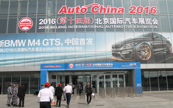 <p>The Auto China exposition alternates each year between Shanghai and Beijing and this year it's the capital's turn to host the show.</p>