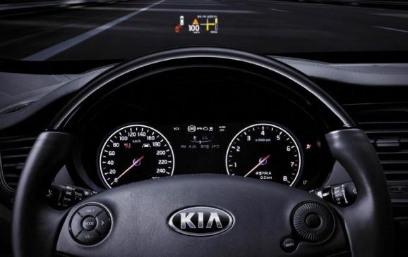 Kia K9 Head-Up Display (HUD)
