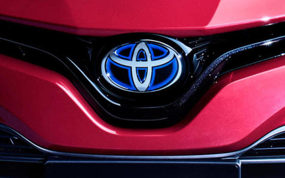 <p>Toyota Camry Hybrid Grille</p>