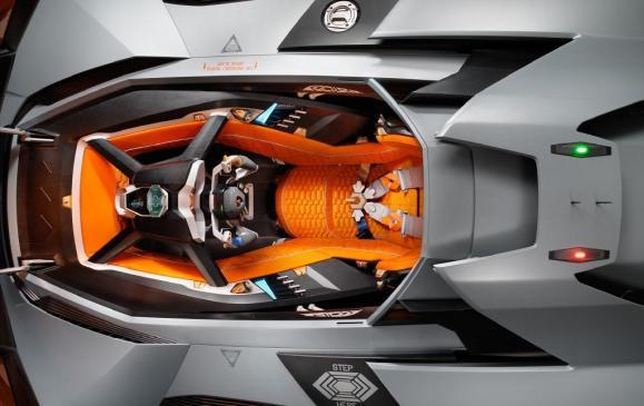 Lamborghini Egoista concept car