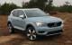 <p>Volvo XC40</p>