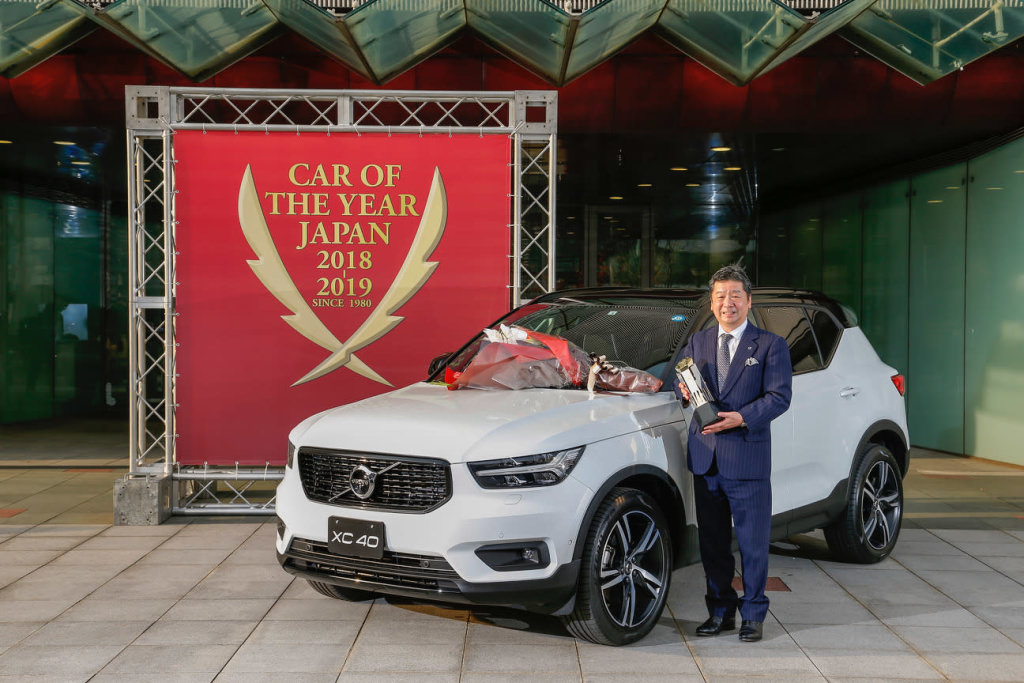 Volvo XC40 is Japan's Car of the Year for 2018