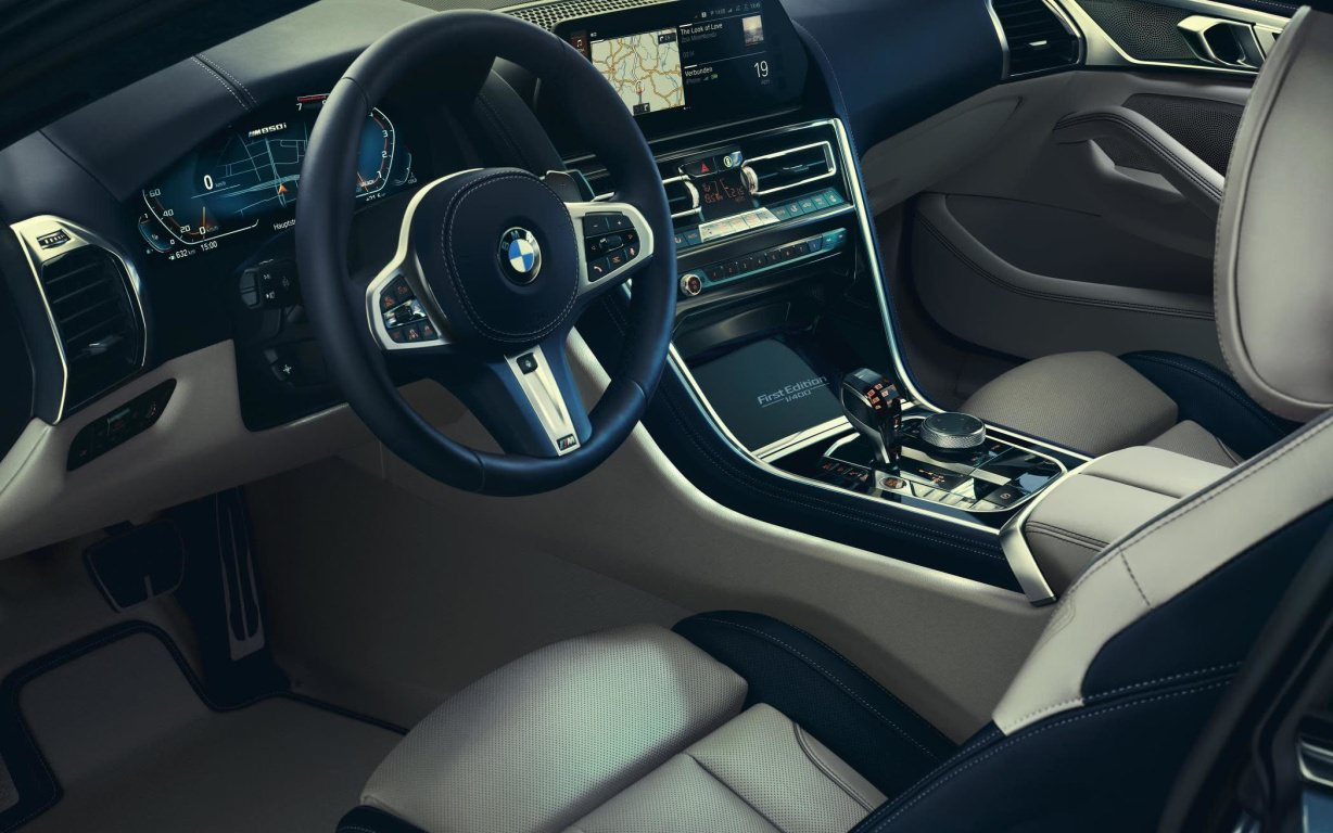 First Edition is BMW 8 Series' second limited edition