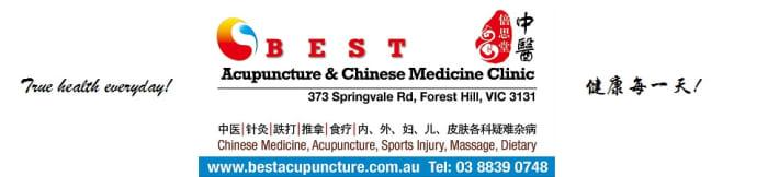 C:\fakepath\BusinessPhoto3_BestAcupuncture.jpg