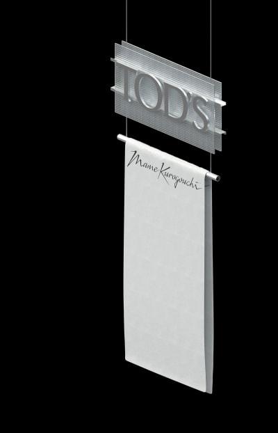 Mame Kurogouchi x TODS - © Avoir