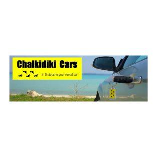 Logo Chalkidiki Cars