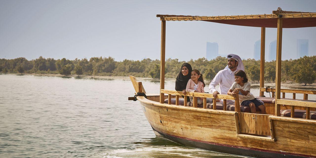 Dhow Ride Abu Dhabi