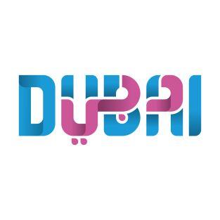 Logo Dubai Tourism Neu 1