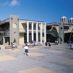 A Tertiary Education, Science & Research Project in Henley Beach, South Australia by Hames Sharley