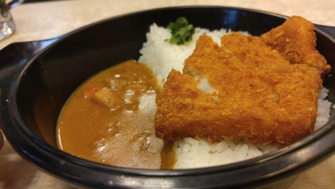 Nikmati Citarasa Kari Khas Jepang di A&W Restoran ®
