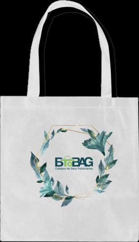 tote-bag-tissu-fleurs-btobag.png