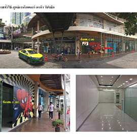 Retail Space for Sale in Chatuchak, Bangkok