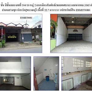Photo of property 'Townhouse, Townhome for Sale in Sam Chuk, Sam Chuk, Suphan Buri'
