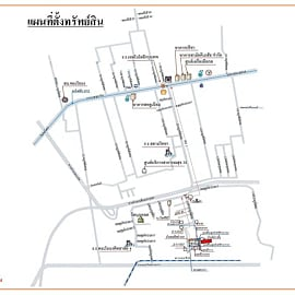 Photo of property 'Land for Sale in Bang Chak, Phra Khanong, Bangkok'