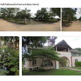 Land for Sale in บ้านแป้ง, บางปะอิน, อยุธยา