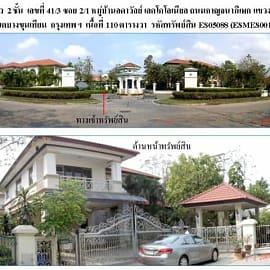 ขายบ้านเดี่ยว ลดาวัลย์ เลคโคโลเนียล ใน บางบอน, บางบอน, กรุงเทพมหานคร