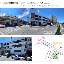 Shophouse for Sale in Khan Na Yao, Khan Na Yao, Bangkok