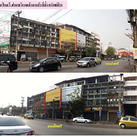 Shophouse for Sale in Mak Khaeng, Mueang Udon Thani, Udon Thani